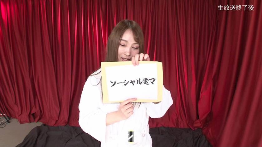 【緊急生放送】AV女優と視聴者がタイマン脱衣麻雀! 完全版( サンプル画像15