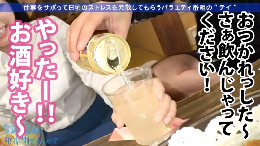 【関西弁!軟体!中出し!!】タイトスーツ美少女とサボり旅した サンプル画像15