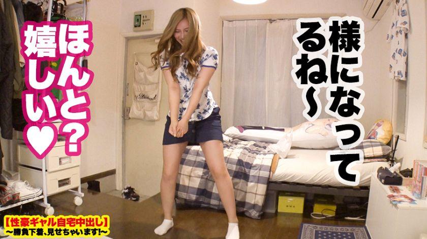 【史上最強エロ尻】恵比寿で捕獲したF乳キャバ嬢の自宅に突撃! サンプル画像15
