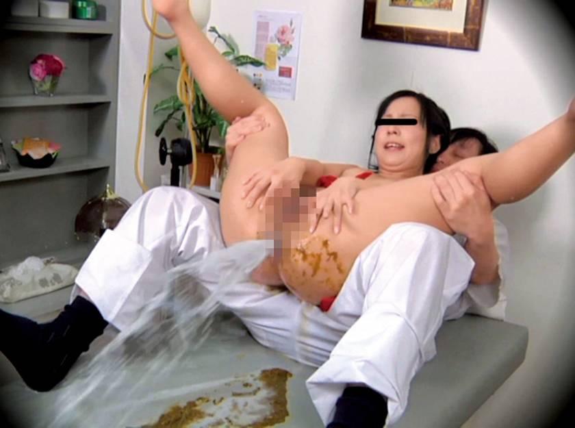 女性限定会員制便秘解消エステサロン サンプル画像16