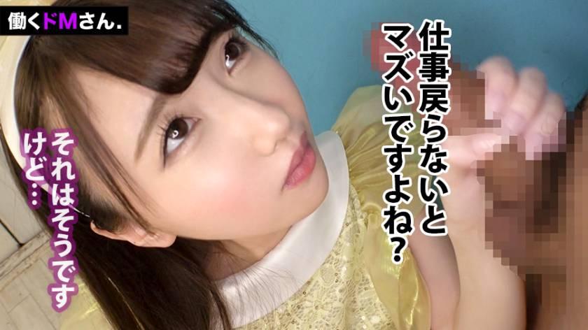 【天性のアイドルフェイス】顔だけでヌケる?! 可愛い顔してフ サンプル画像16