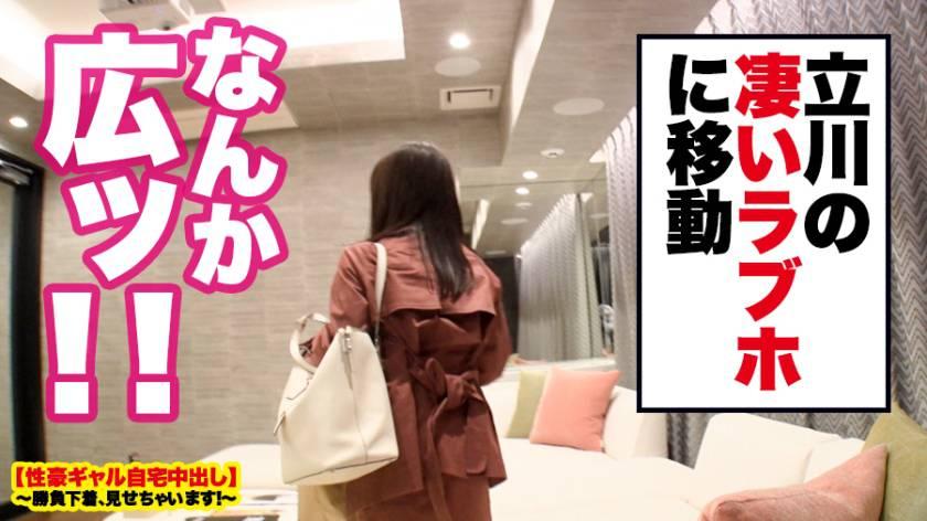 【歓喜の号泣SEX】Cカップ栄養士をホテルに連れ込み!!とっ サンプル画像17