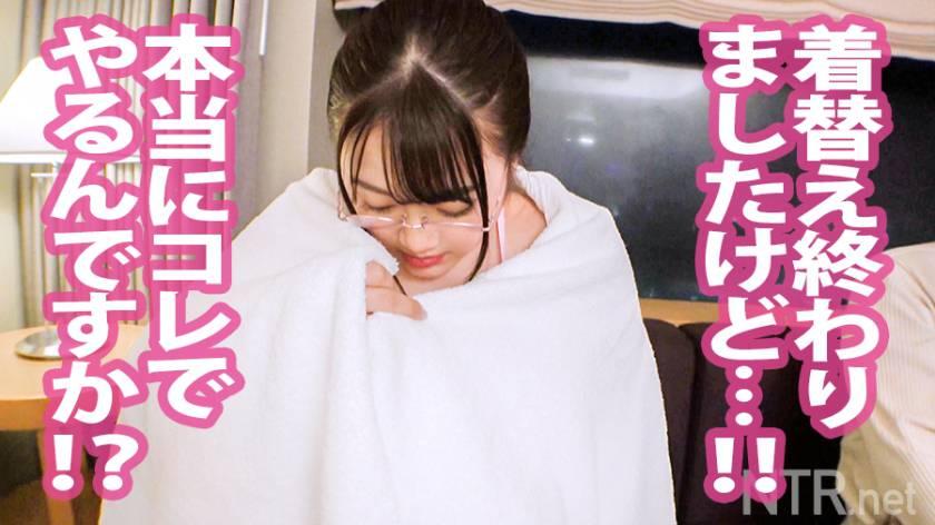 【中出し速報!】爆乳Iカップ!ダイヤの原石系美少女を寝取った サンプル画像19