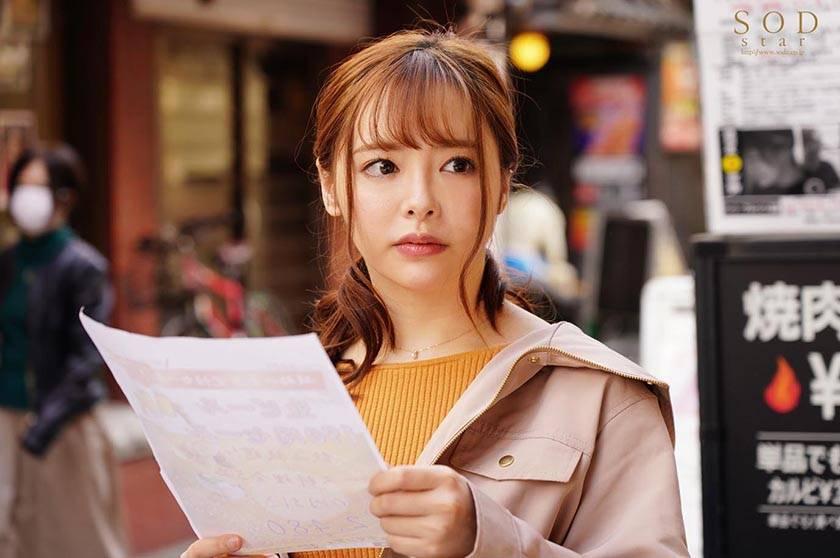 無断キャンセル女子大生レ×プ 小倉由菜 女子アナに内定するほ サンプル画像1