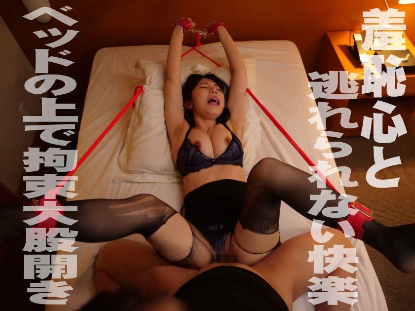【手足拘束3P】犯されたがり変態ドスケベM女 白濁精子中出し サンプル画像1