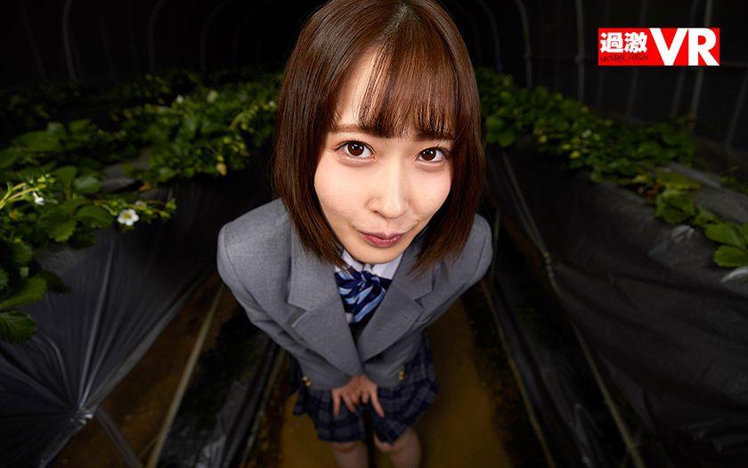 【VR】僕だけにヤリマンな同級生の彼女に誘われて…夜のビニー サンプル画像1
