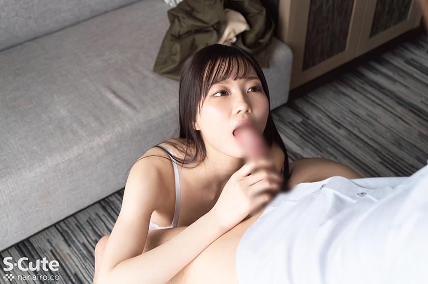 あいか(21) S-Cute 細身の美少女と昼どきセックス サンプル画像1