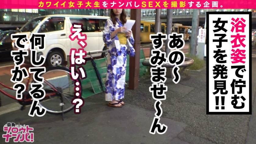 耳かき店で働いてるミツハちゃんは昼も夜もサービス精神旺盛な真 サンプル画像1