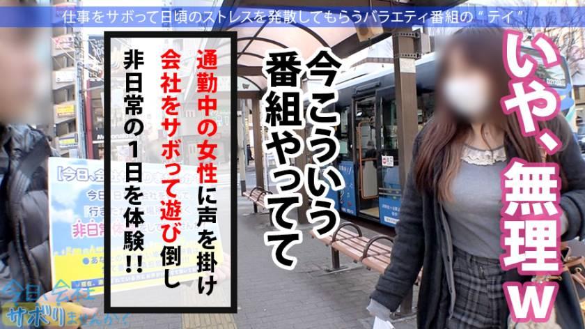 美脚パンツスーツがエロい阿佐ヶ谷OLさんGET!!コ●ケ出店 サンプル画像1