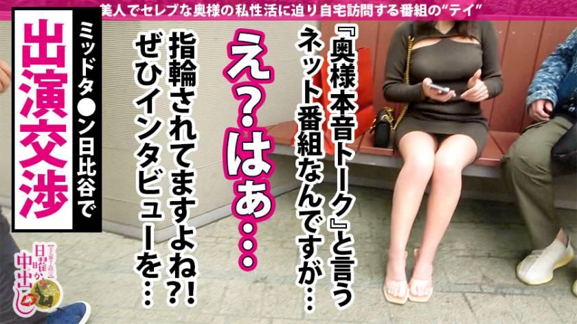 Iカップセルフ脳イキ妄想癖トランス妻!!【ノーハンドで外出先 サンプル画像1