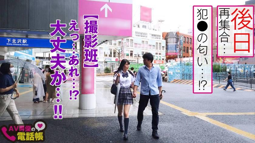 【関西No.1美脚&美尻娘】19歳【制服J系お散歩デ サンプル画像1