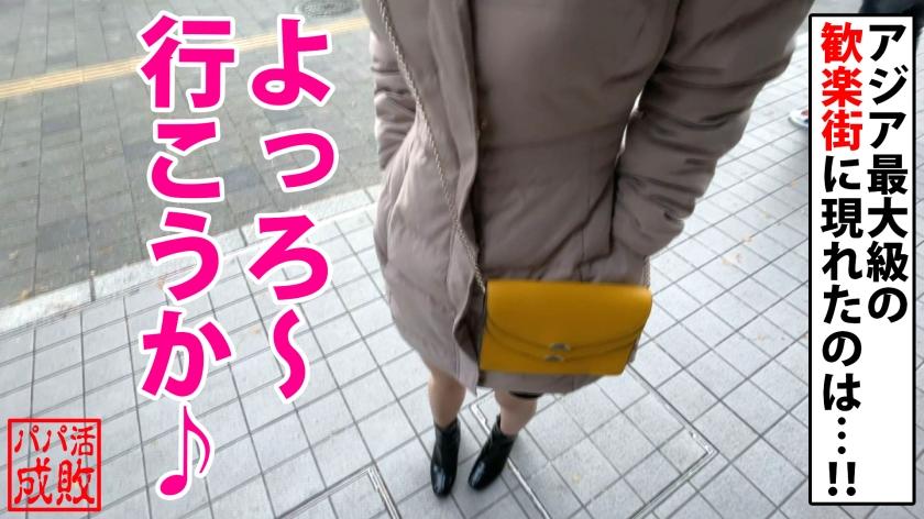 えちえち領域展開!!Hカップ美女×GAL×潮=最強のP活女子 サンプル画像1