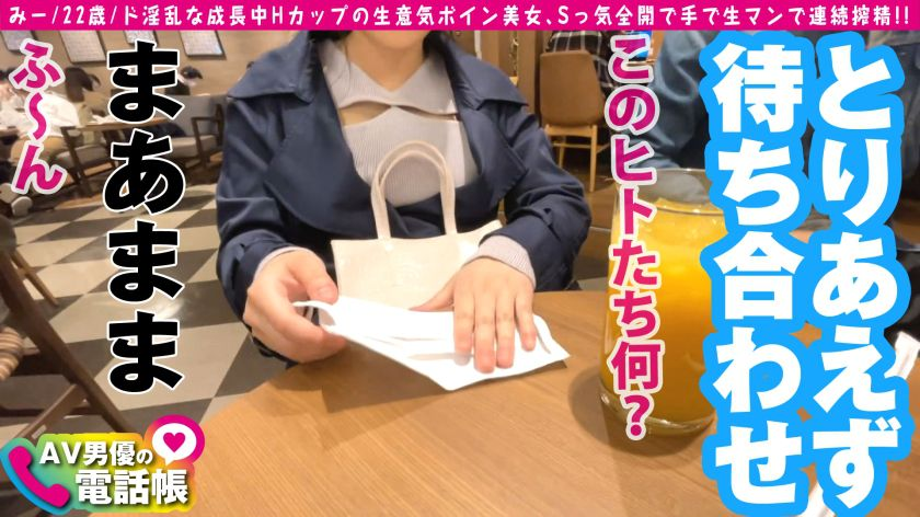 特上Hカップ生意気美女の極上スローハンド手コキ!!寸止めなん サンプル画像1