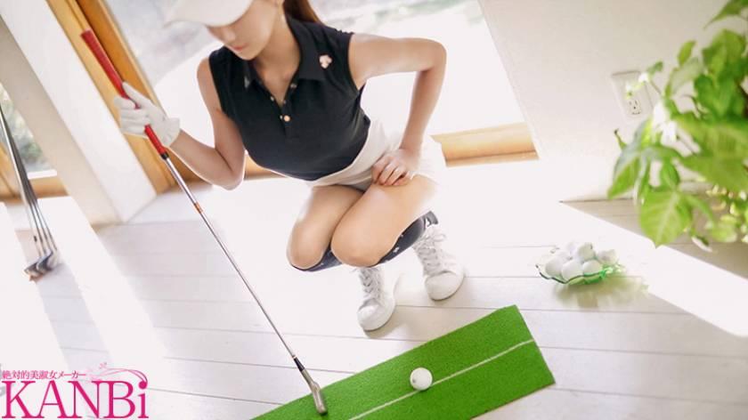 プライベート密着レッスンで生徒を誘惑するゴルフコーチ妻 財前 サンプル画像1