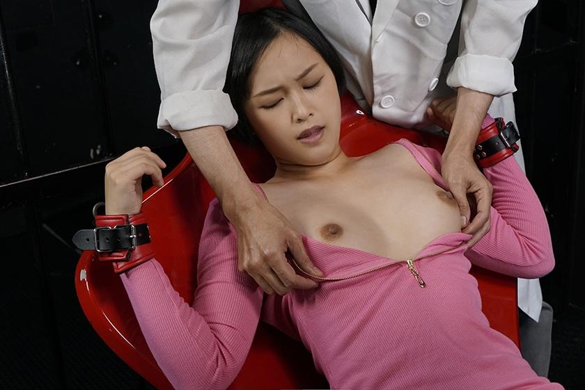 ●●性交 私もう綺麗なカラダじゃありません・・・。あの日、人 サンプル画像1