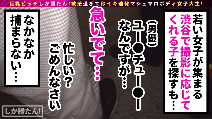 【Hカップ追い打ちピストン】巨乳ビッチしか勝たん!!プール大 サンプル画像1