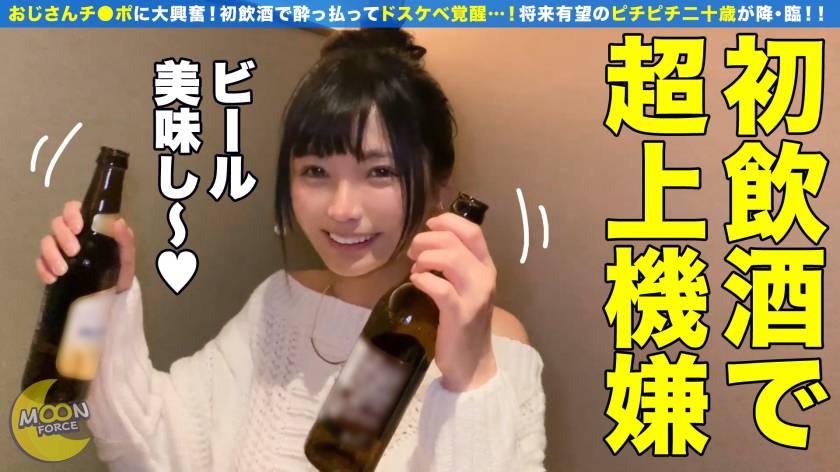 お酒の力でエッチモードが覚醒してしまいハメ撮りも中出しもOK サンプル画像1