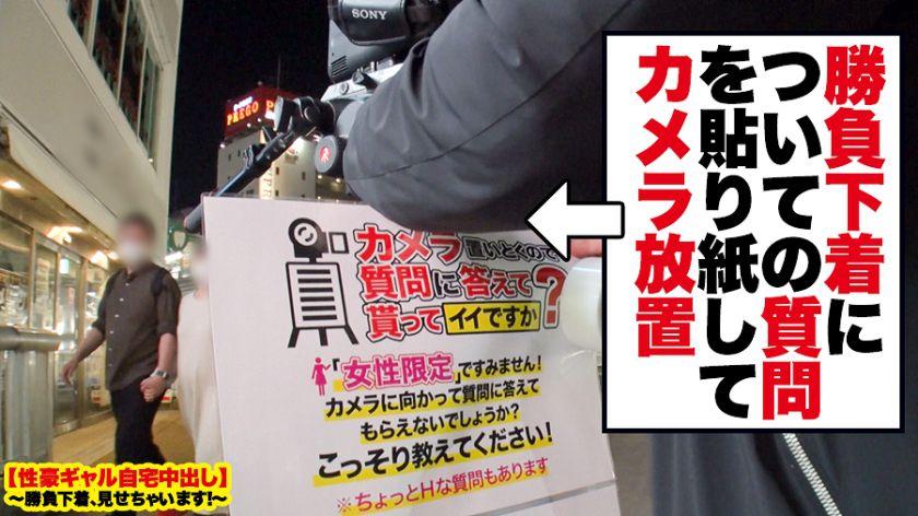 【史上最強エロ尻】恵比寿で捕獲したF乳キャバ嬢の自宅に突撃! サンプル画像1