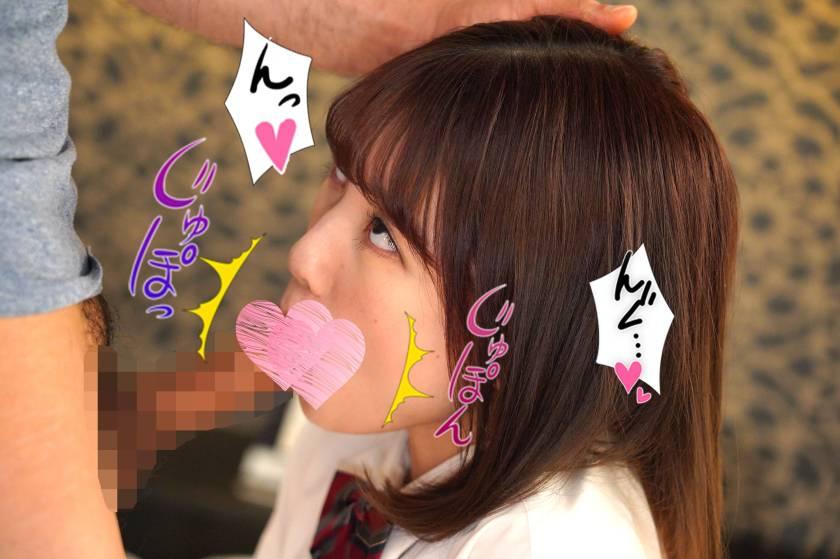 イマドキ女子の円交(パパ活)事情! さき サンプル画像1