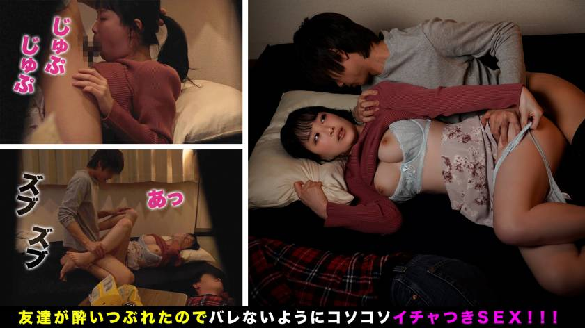 【NTR】むっちりデカ尻&G乳を彼氏の目の前で寝取る サンプル画像1