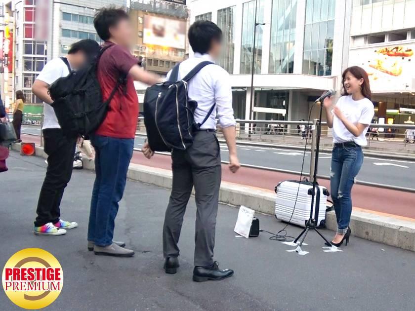 【期間限定販売】街角シロウトナンパ! vol.67 女子大生 サンプル画像1