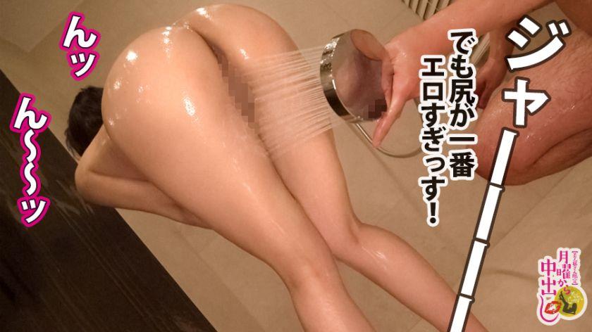 巨根100人斬り巨尻妻!!!【デカチン目当てに釣れたドスケベ サンプル画像22