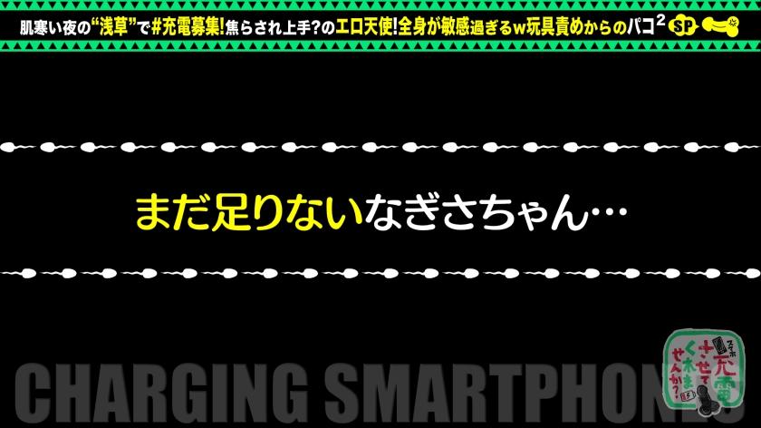 【焦らされ→豪快ピストン】モバイルバッテリーを借りて自撮り美 サンプル画像24