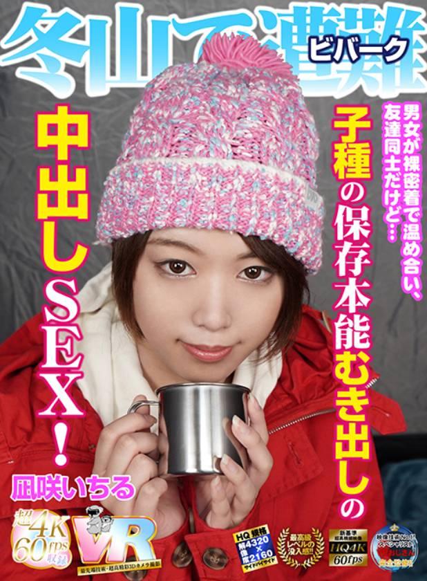 【VR】【500円ワンコイン】夏のお客様感謝まつり!! おぼ サンプル画像25