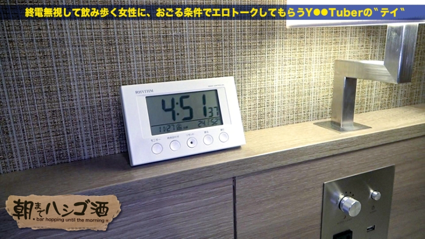 ザッツ断らない女!!!【何でもワガママ叶えてくれるエロ偏差値 サンプル画像27