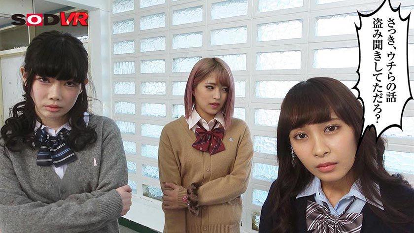 【VR】僕をいつもいじめて来るクラスメイトのギャルが実は処女 サンプル画像2