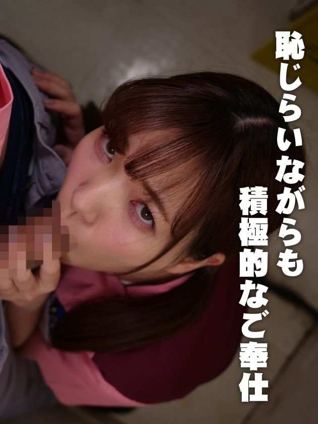 【職場でヤレる女】 コンビニのバイトの女の子 セフレ関係にな サンプル画像2