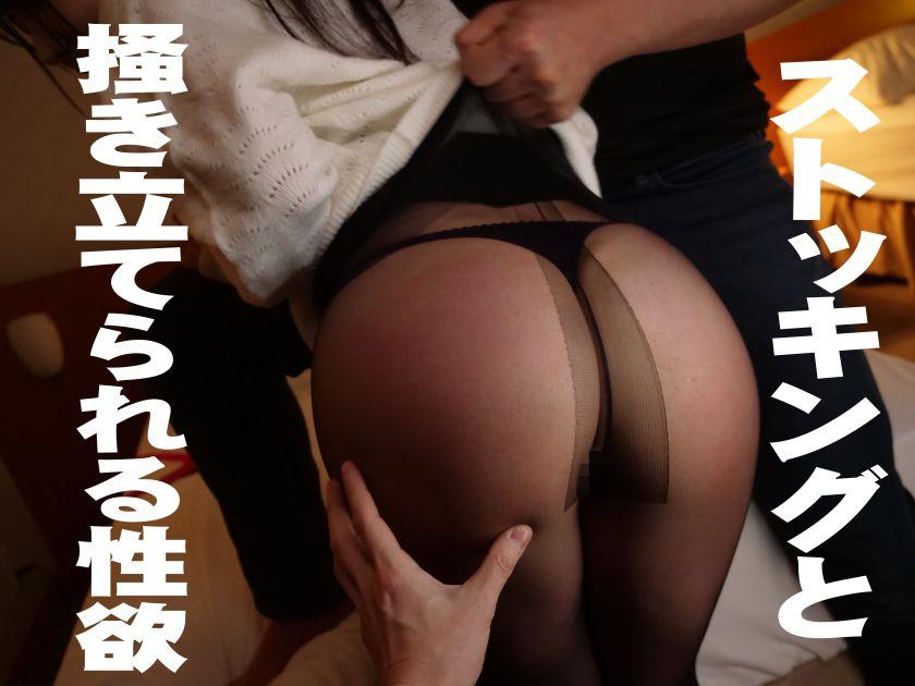 【手足拘束3P】犯されたがり変態ドスケベM女 白濁精子中出し サンプル画像2