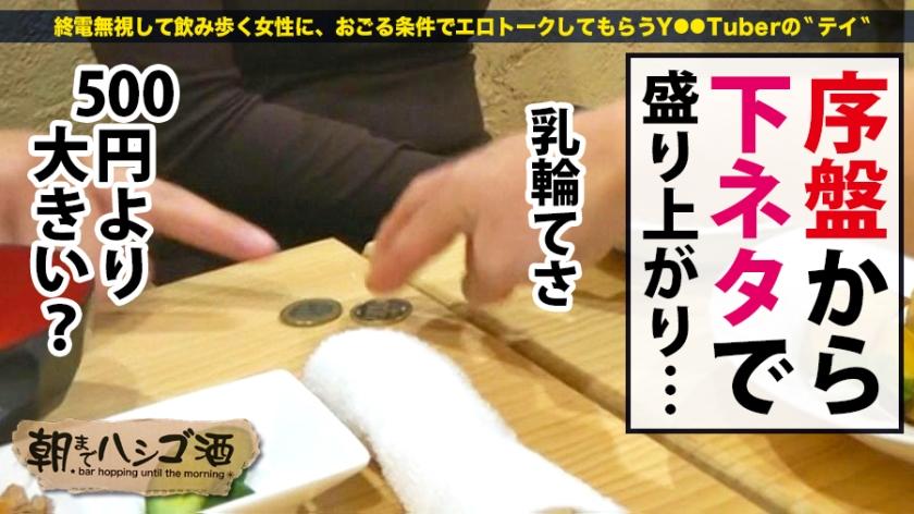 ザッツ断らない女!!!【何でもワガママ叶えてくれるエロ偏差値 サンプル画像2