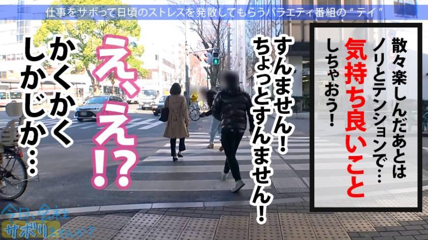 美脚パンツスーツがエロい阿佐ヶ谷OLさんGET!!コ●ケ出店 サンプル画像2