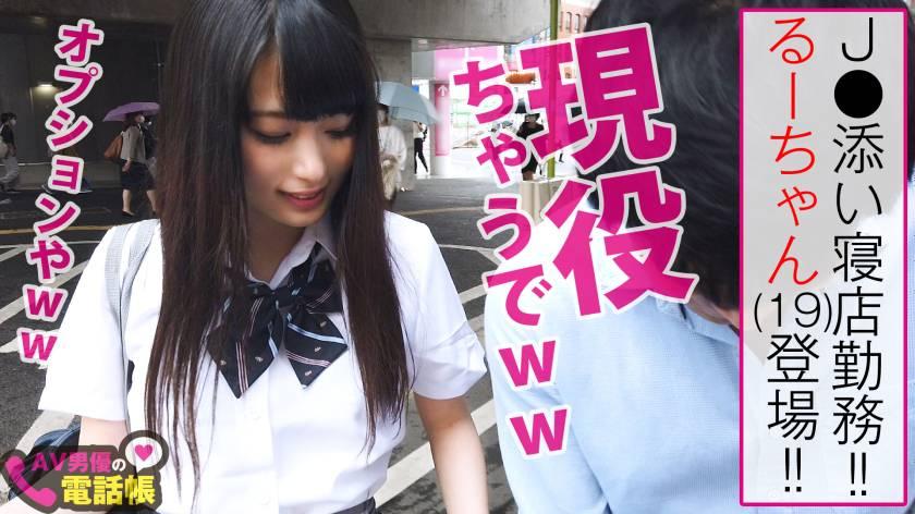 【関西No.1美脚&美尻娘】19歳【制服J系お散歩デ サンプル画像2