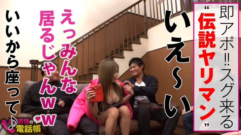 謎の黒ギャル美女×酒池肉林4P=エロの祭典!!なにもかも不明 サンプル画像2