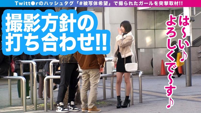 Gカップ美女!!映え過ぎ注意!!アジア最大の歓楽街でゲリラ的 サンプル画像2