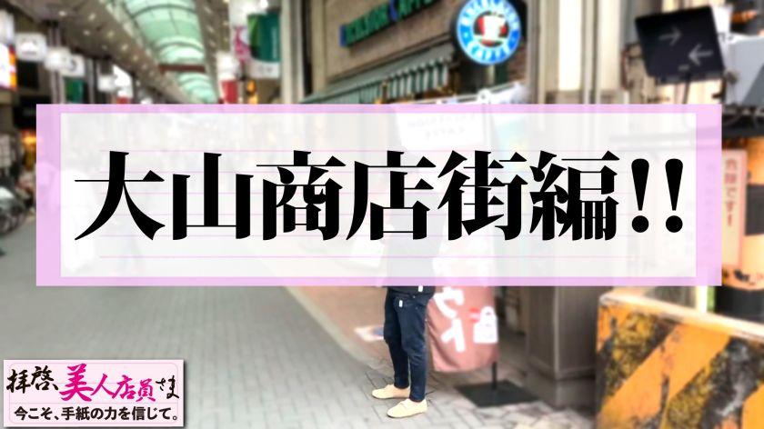 【SEX十段の清純ビッチ看板娘と対戦!!】こんな清純そうなの サンプル画像2