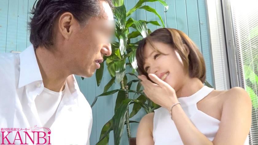 KANBi史上最高にエロい人妻 熟れムチGカップ 39歳 池 サンプル画像2