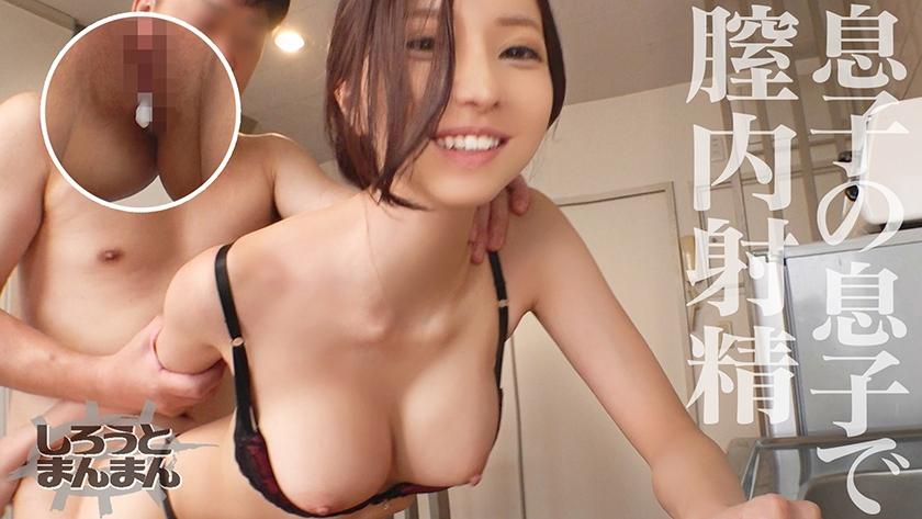 魅惑のスレンダー人妻(義理の母)から毎日自宅で誘惑されハメ撮 サンプル画像2