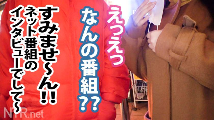 【中出し速報!】爆乳Iカップ!ダイヤの原石系美少女を寝取った サンプル画像2