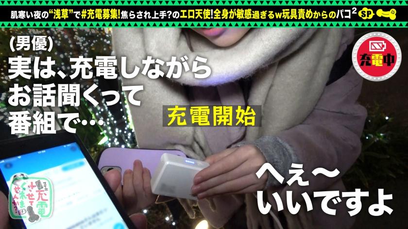 【焦らされ→豪快ピストン】モバイルバッテリーを借りて自撮り美 サンプル画像2