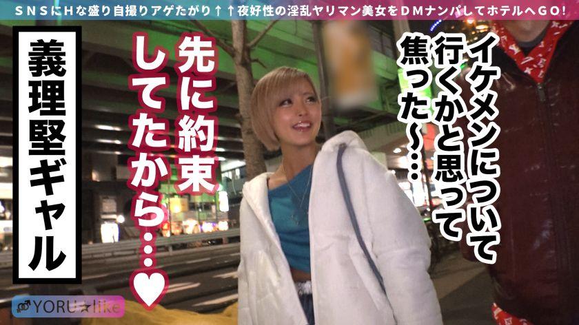 【淫乱黒光りギャル3P】NATSUKIちゃん★映えまくりの3 サンプル画像2