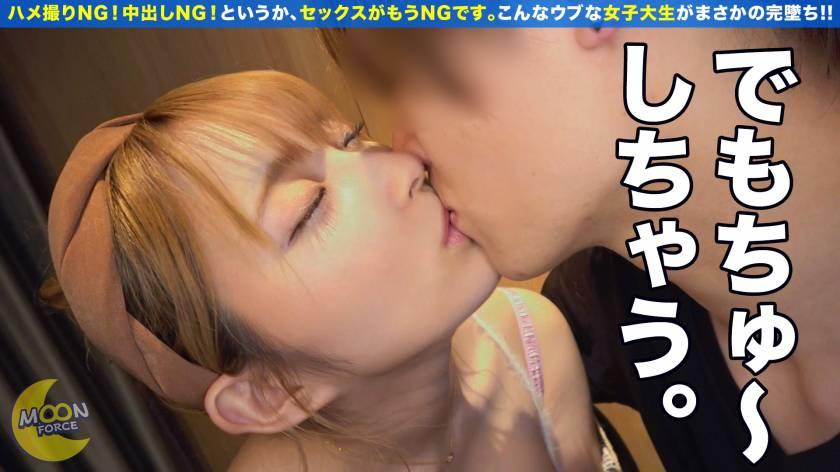 【Gカップ&デカ尻な美人女子大生】「好きな人としかエ サンプル画像2