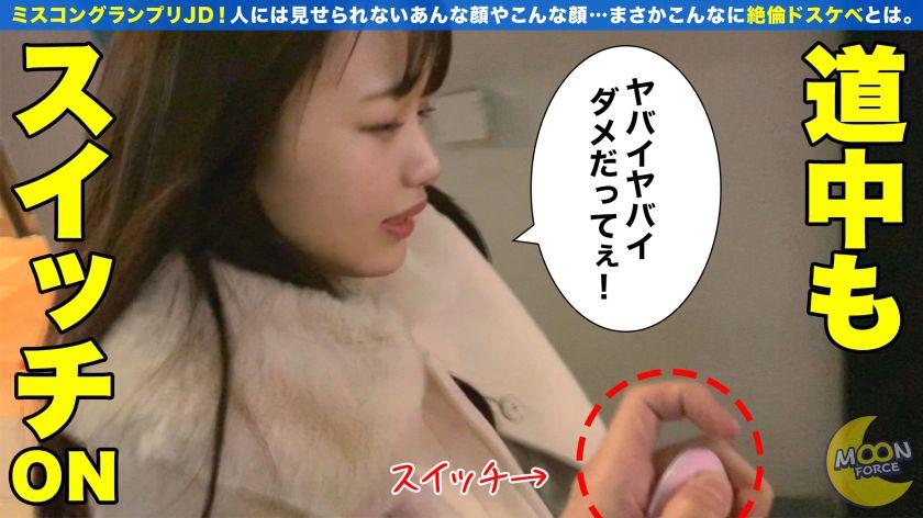 【未来の女子アナ候補!】でも、実は男を食い散らかすヤリマンビ サンプル画像2