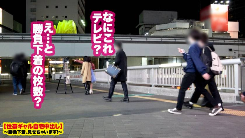 【歓喜の号泣SEX】Cカップ栄養士をホテルに連れ込み!!とっ サンプル画像2