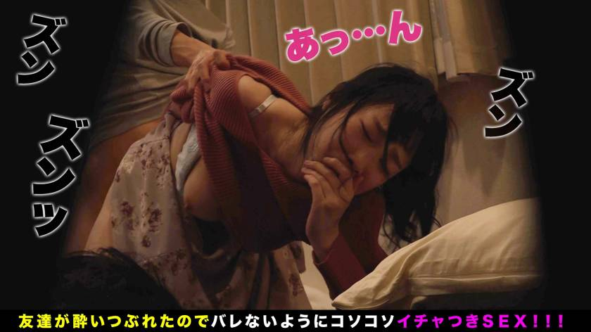 【NTR】むっちりデカ尻&G乳を彼氏の目の前で寝取る サンプル画像2