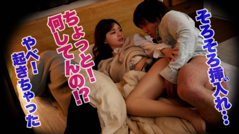 【NTR】ベビーフェイスの色っぽボディを彼氏の目の前で寝取る サンプル画像2