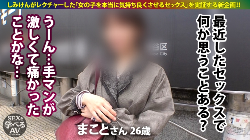 【男が見るべき動画】AV男優しみけんのセックステクニックを余 サンプル画像2