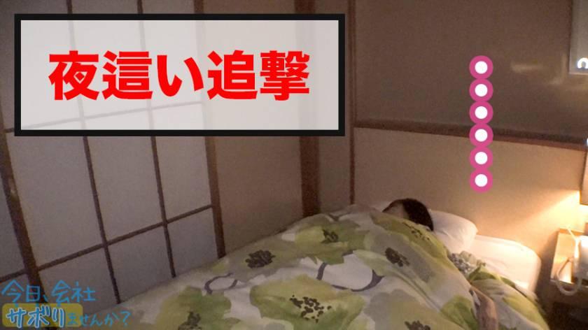 美脚パンツスーツがエロい阿佐ヶ谷OLさんGET!!コ●ケ出店 サンプル画像34